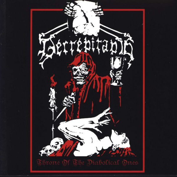 "Decrepitaph / Eroded 7"" split ( Red Vinyl )"