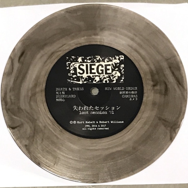 Siege - Lost Session '91 (Clear with Smoke)