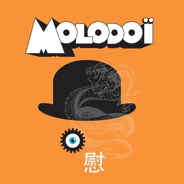 "Molodoï – 慰 7"""