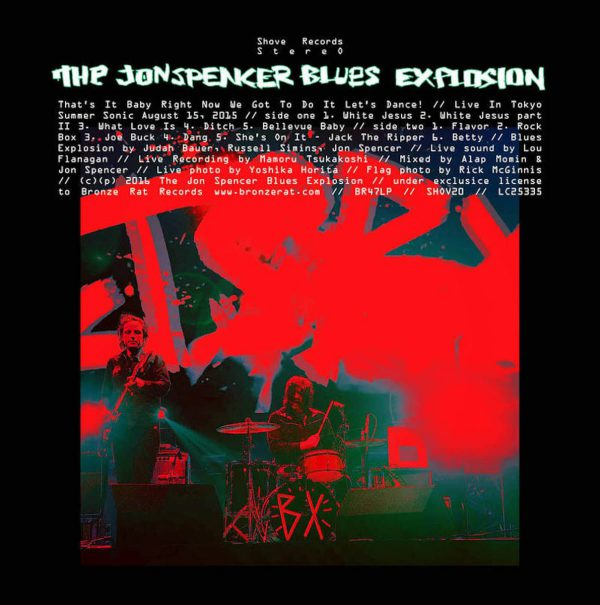 Jon Spencer Blues Explosion – That's It Baby Right Now We Got To Do It Let's Dance!