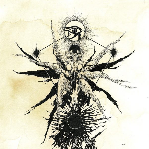 """Denouncement Pyre – Black Sun Unbound 12"""""""