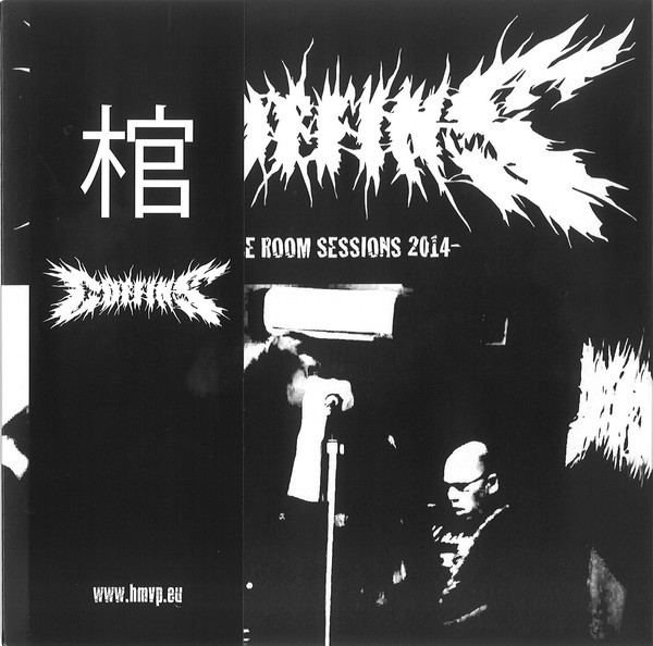 Coffins ‎– Noise Room Sessions 2014 7""